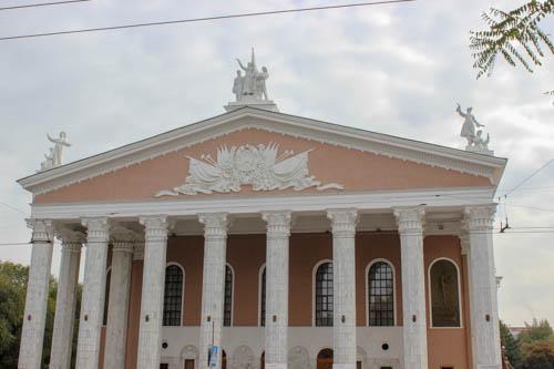 Bishkek Opera House