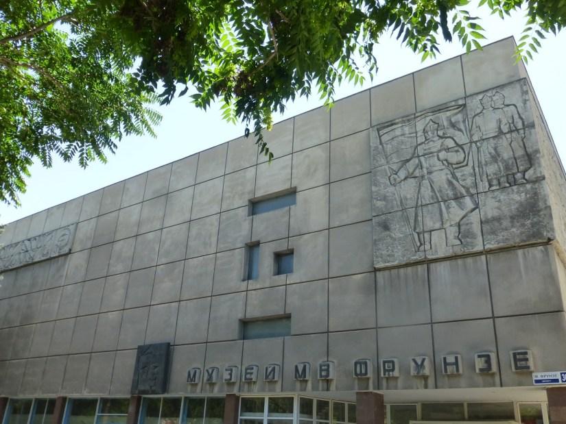 Mikhail Frunze Museum