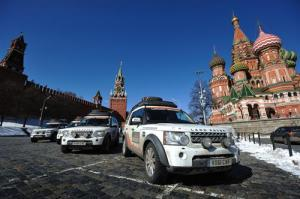 The Land Rover Discovery Journey - 50 Days and 8000 Miles 6