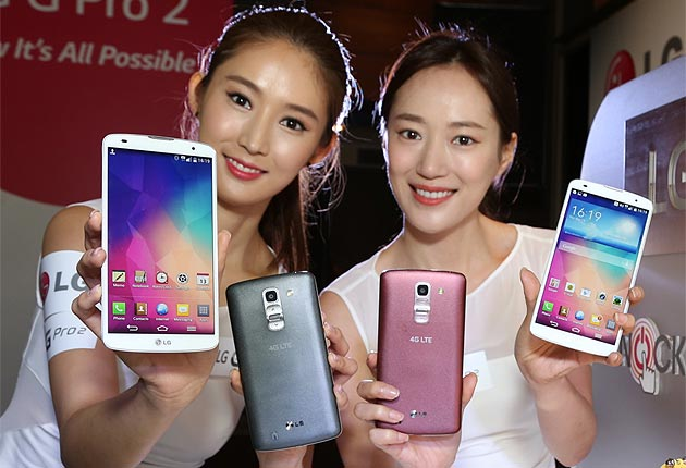 The LG G Pro 2 starts roll out in Asia