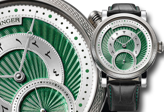 Grieb & Benzinger produce a special comission for Ramadam