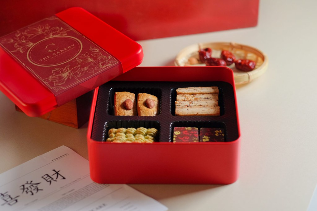 Hong Kong's The Cakery Introduces Guilt-Free Chinese New Year Treats