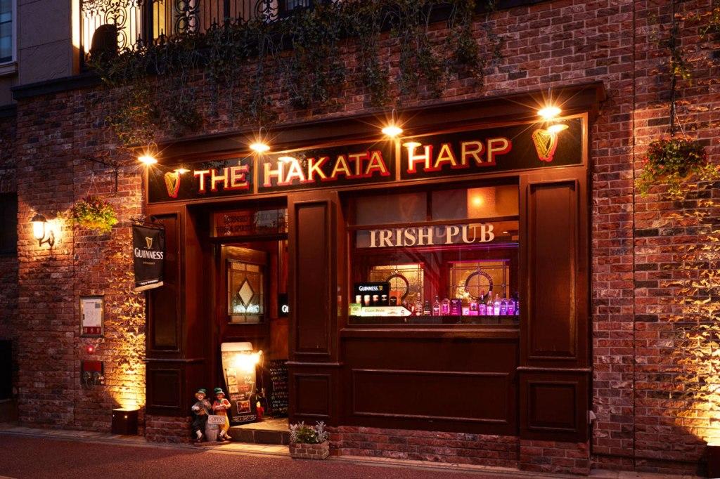 The Hakata Harp Irish Pub in Kyushu Japan