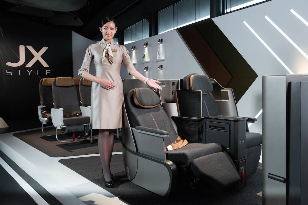 Starlux Luxury Airline Taiwan