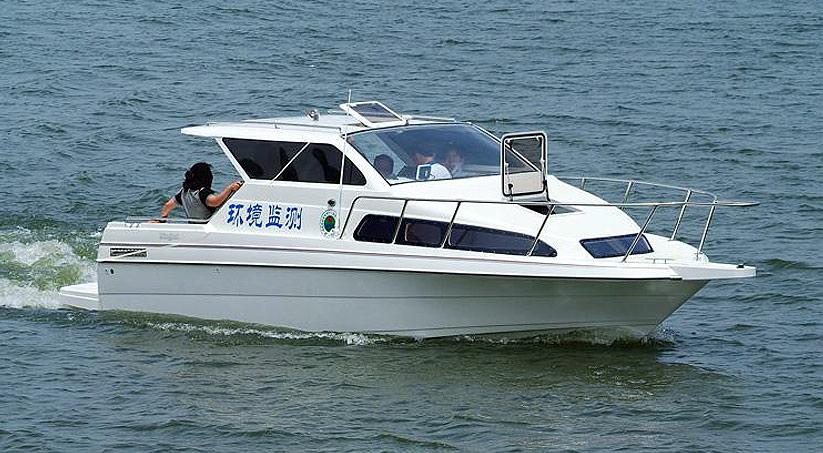Bestyear Sport 760 Boot Kaufen Vom Hersteller Werft