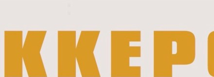 Bokkepoot zoekt vormgever/ opmaker