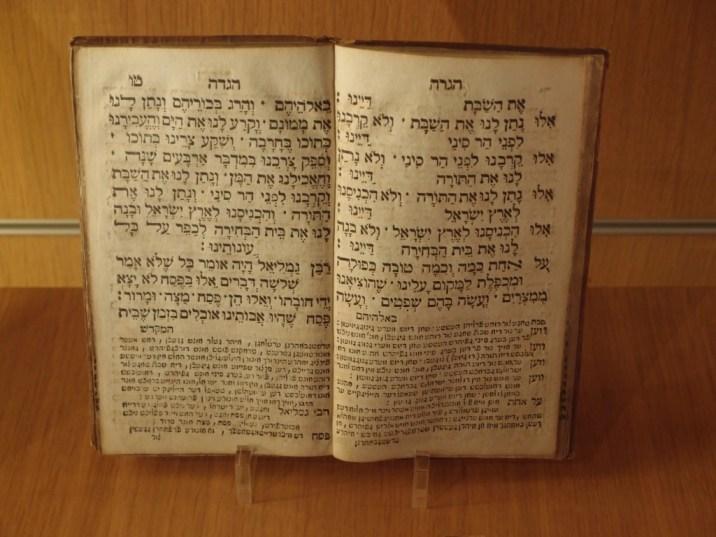 Manuscrit de la Torah du XVIe, , Musée d'Art et d'Histoire du Judaïsme. La Torah correspond à la 1ère partie de la Bible chrétienne