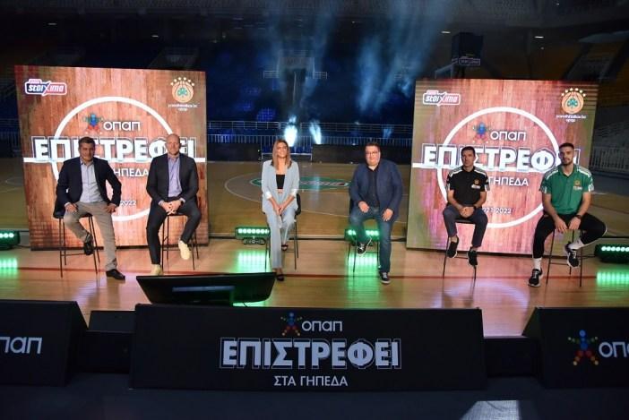 Οδυσσέας Χριστοφόρου, Αναπληρωτής Διευθύνων Σύμβουλος ΟΠΑΠ, Γιαν Κάρας, Διευθύνων Σύμβουλος ΟΠΑΠ, Χριστίνα Βραχάλη, Παναγιώτης Τριαντόπουλος, Πρόεδρος ΚΑΕ Παναθηναϊκός ΟΠΑΠ, Δημήτρης Πρίφτης, Προπονητής Παναθηναϊκού ΟΠΑΠ, Ιωάννης Παπαπέτρου, Αρχηγός Παναθηναϊκού ΟΠΑΠ