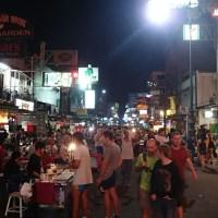 Pocztówka z Bangkoku