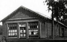 St John's Hall WB1