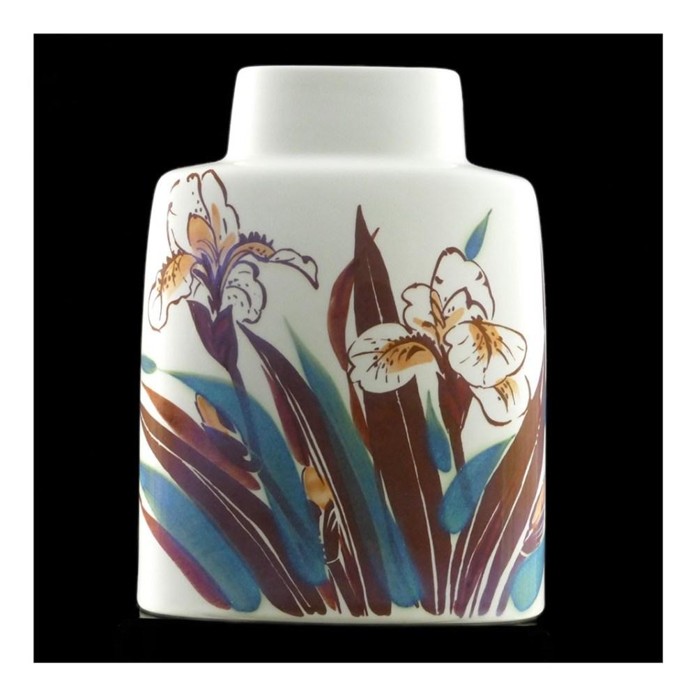 Royal Copenhagen Vase 683-3121 F3