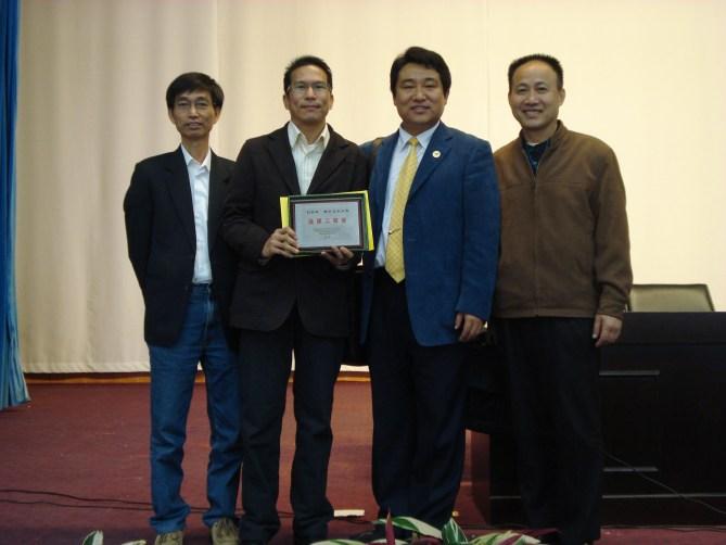 代表香港參加全國創新杯教學比賽獲二等獎
