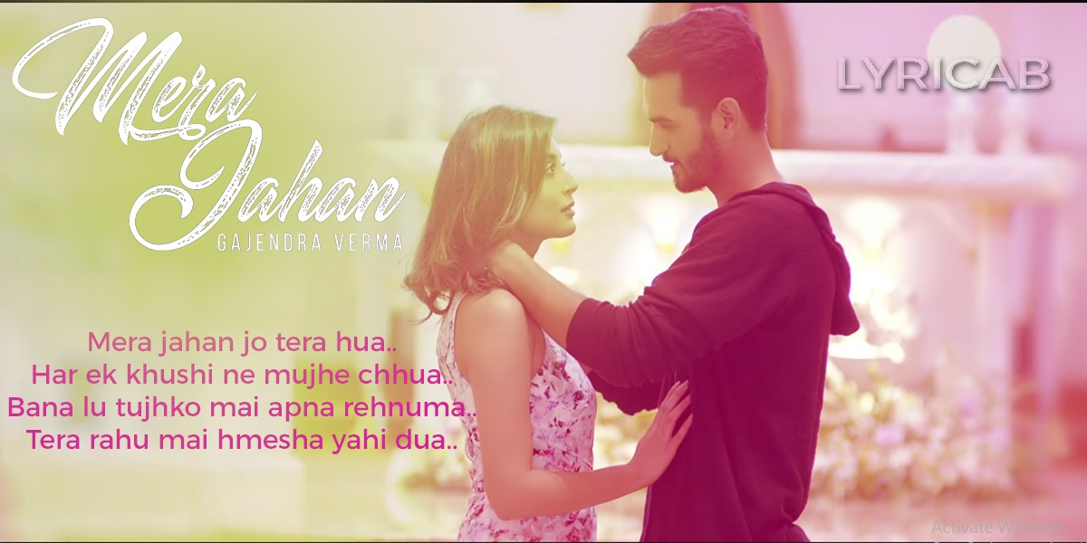 Mera Jahan lyrics