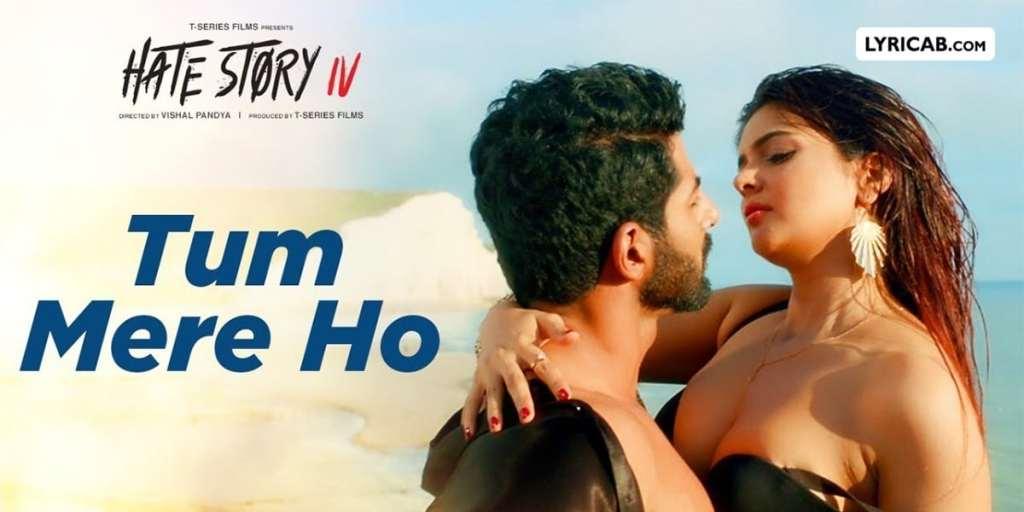 Tum Mere Ho song lyrics