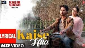 Kaise-Hua-lyrics-download