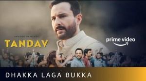 Dhakka-Laga-Bukka-lyrics