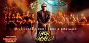 shor-machega-mumbai-saga-yo-yo-honey-singh