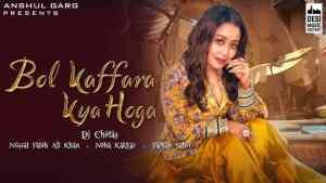 Bol Kaffara Kya Hoga