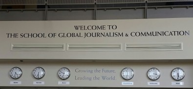 WEAA is part of the journalism school at Morgan State University