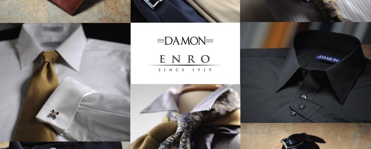 ENRO Print Catalog