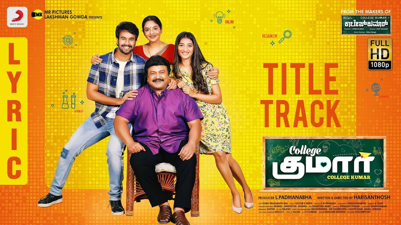 You are currently viewing College Kumar Title Track Song Lyrics in English – College Kumar Tamil