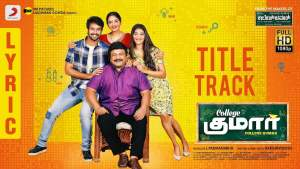Read more about the article College Kumar Title Track Song Lyrics in English – College Kumar Tamil