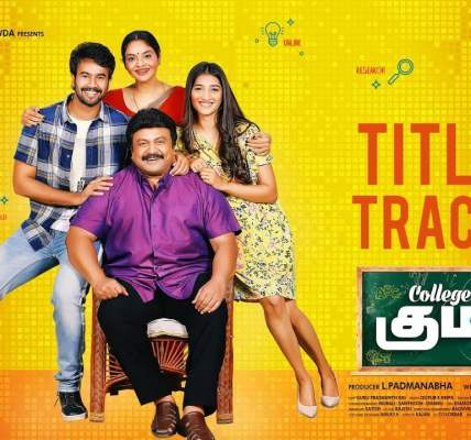 College Kumar Title Track