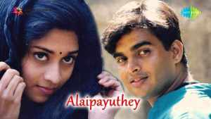 Read more about the article Maangalyam Song Lyrics In English – Alaipayuthey Tamil