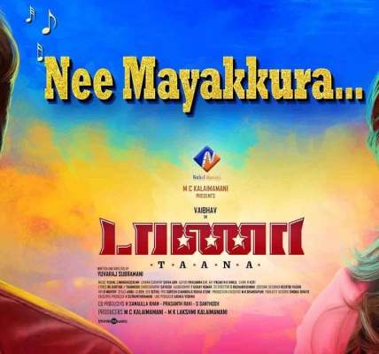 Nee Mayakkura Song Lyrics In English – Taana Tamil
