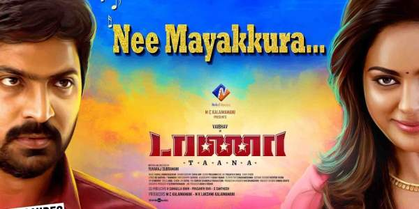 Nee Mayakkura Song Lyrics In English – Taana Tamil