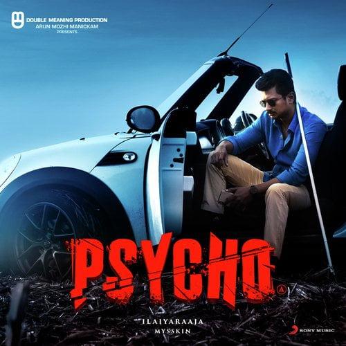 You are currently viewing Neenga Mudiyuma Song Lyrics In English  – Psycho Tamil