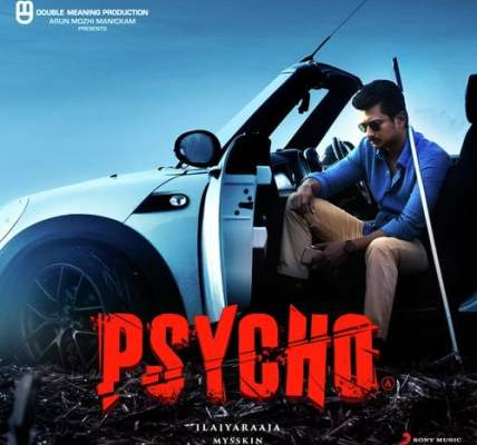 Neenga Mudiyuma Song Lyrics In English – Psycho Tamil