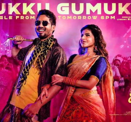 Ajukku-Gumukku-Song-Lyrics-in-English---Naan-Sirithal-Tamil