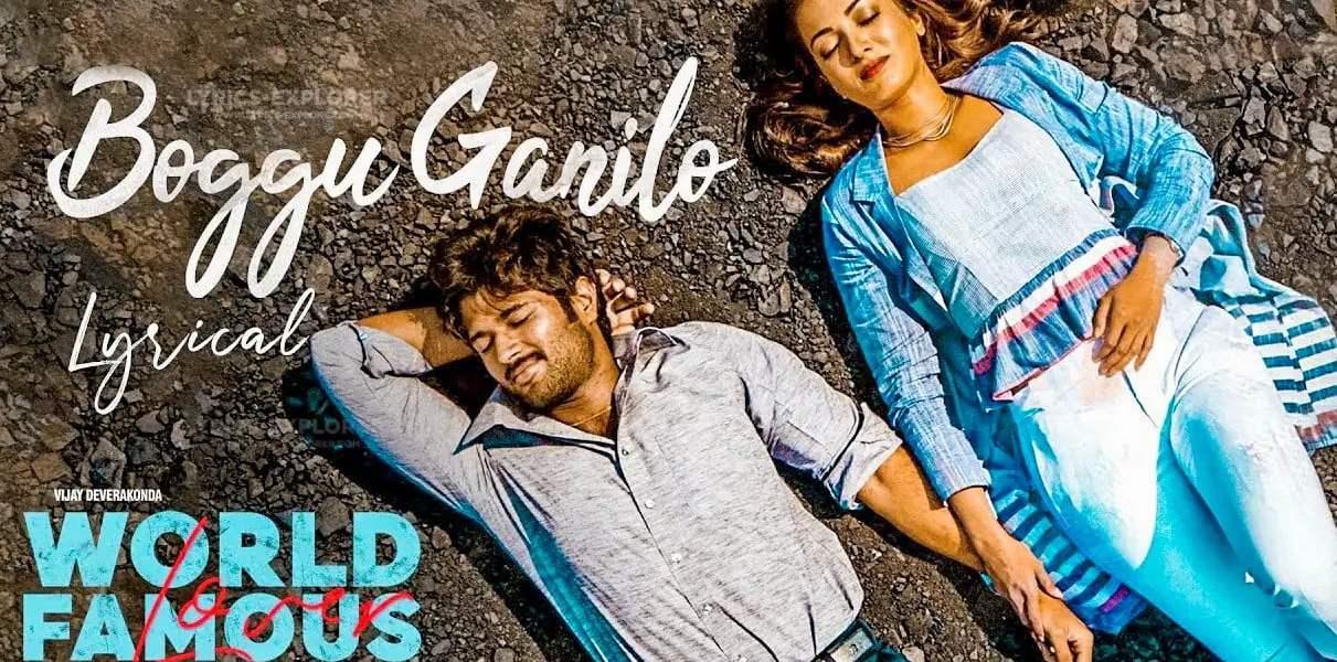 Boggu Ganilo Song Lyrics in English - World Famous Lover Lyrics Download in PDF