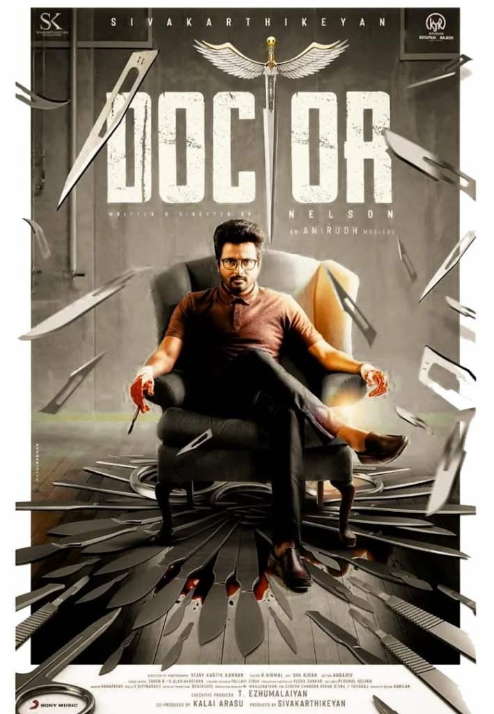 doctor-2020-tamil-lyrics-in-english-sivakarthikeyan