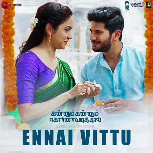 Ennai Vittu Song Lyrics in English - Ennai Vittu Song Lyrics – Kannum Kannum Kollaiyadithaal tamil (2020)