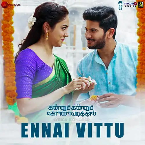 Ennai Vittu Song Lyrics in English - Ennai Vittu Song Lyrics – Kannum Kannum Kollaiyadithaal tamil (2020)