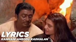 Read more about the article Kanmani anbodu kadhalan lyrics