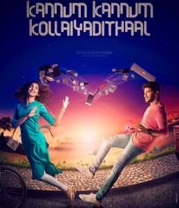 Read more about the article Kanave Nee Naan Song Lyrics in English – Kannum Kannum Kollaiyadithaal Tamil (2020) Lyrics Download in PDF