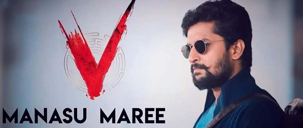 Manasu Maree Song Lyrics In English - V Telugu Movie Lyrics in English Download in PDF