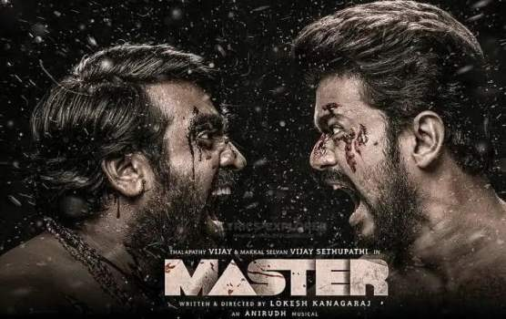 Master Pona Pogattum Song Lyrics in English - Master 2020 Tamil Lyrics Download in PDF