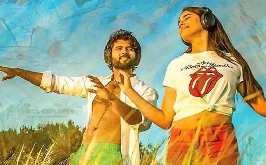My Love Telugu Song Lyrics – World Famous Lover Lyrics Download in PDF