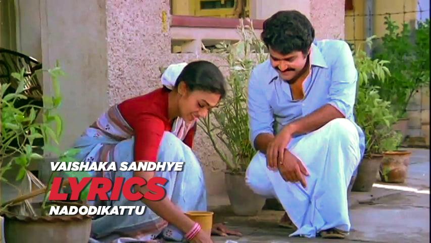 Nadodikattu - Vaishaka sandhye lyrics
