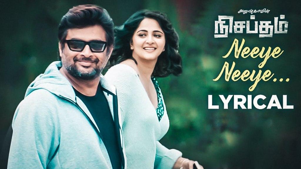 Neeyae neeyae lyrics - Nishabdham