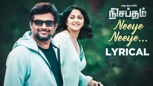 Read more about the article Neeyae neeyae lyrics – Nishabdham