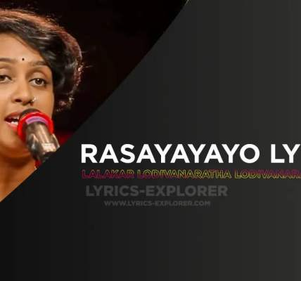 Rasayayayo Lyrics In English - Storyteller, Download Lyrics in PDF