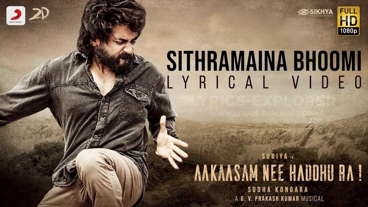 You are currently viewing Sithramaina Bhoomi Lyrics in Eglish – Aakaasam Nee Haddhu Ra Telugu Lyrics Download in PDF