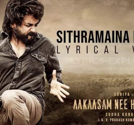Sithramaina Bhoomi Lyrics in Eglish - Aakaasam Nee Haddhu Ra Telugu Lyrics Download in pd F