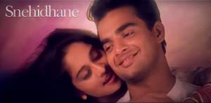 Read more about the article Snehithane Snehithane Song Lyrics In English – Alaipayuthey