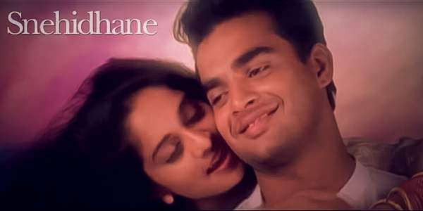 Snehithane Snehithane Song Lyrics In English – Alaipayuthey